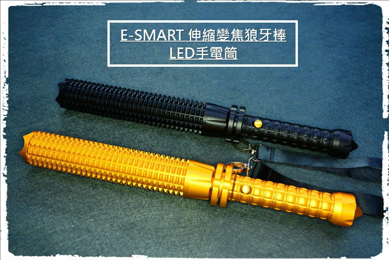 狼牙棒CREE Q5 LED手電筒 球棒警用棍 防身棍防狼棍車窗擊破器 18650鋰電池r2t6 露營夜遊 探險生存遊戲