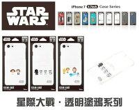 購 PGA 日本迪士尼授權 iPhone 7 4.7吋 PC 彈性硬殼 系列 透明 塗鴉 手機保護殼 星際大戰