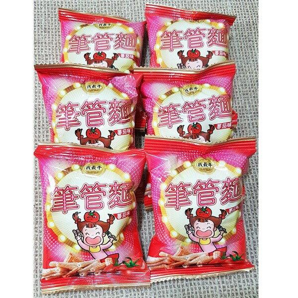 (馬來西亞)厚毅筆管麵-番茄口味1包600公克(20包)特價125元