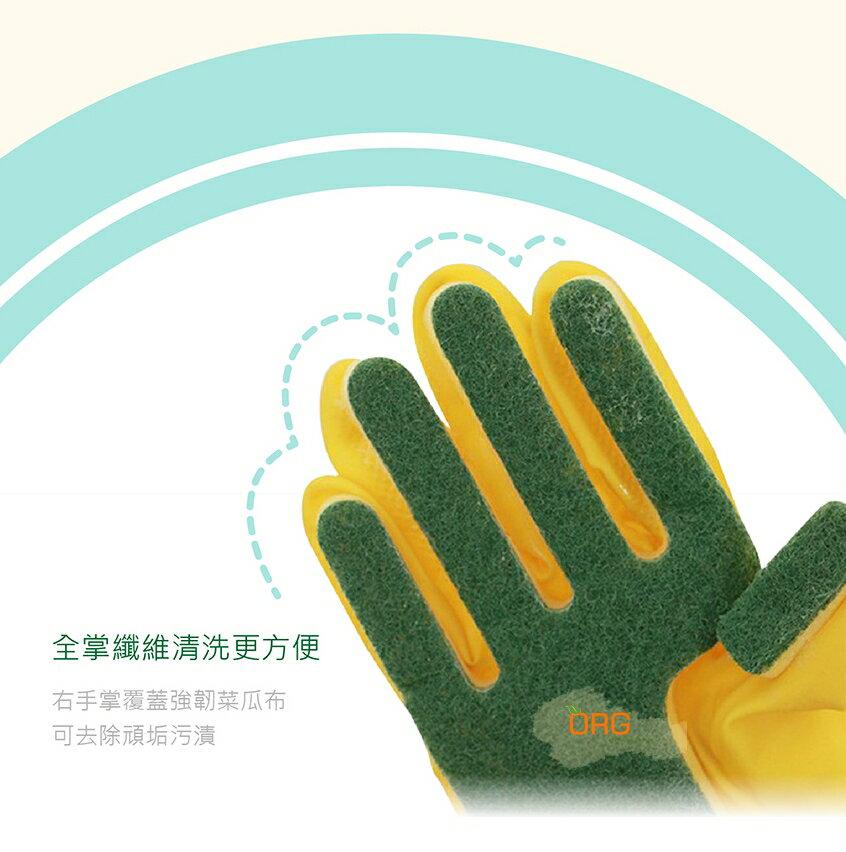 ORG《SD2287》菜瓜布手套 帶菜瓜布手套 菜瓜布 乳膠手套 帶清潔刷手套 洗碗手套 手套刷 洗碗刷 防水手套 5