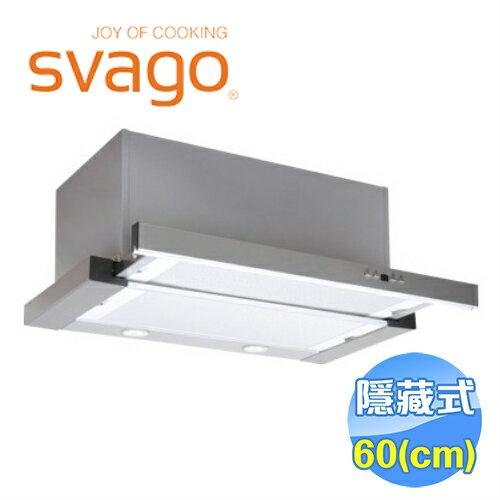 【滿3千,15%點數回饋(1%=1元)】櫻花 Svago 60公分抽拉式排油煙機 SL60