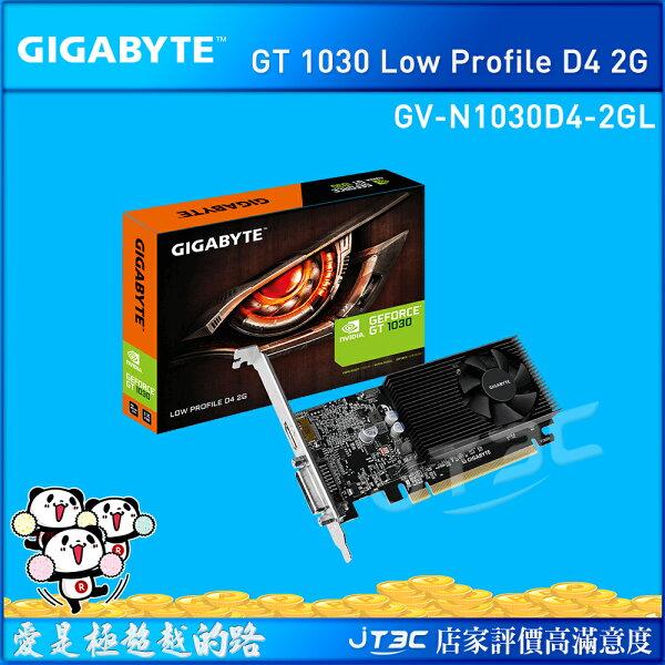 Gigabyte技嘉GT1030LowProfileD42GGV-N1030D4-2GL顯示卡※回饋最高2000點