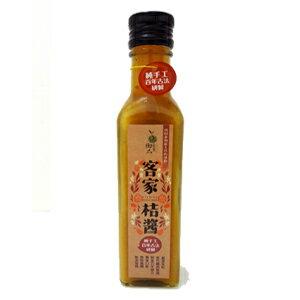 【悅.生活】故鄉味 台灣製造手工古法100%客家桔醬