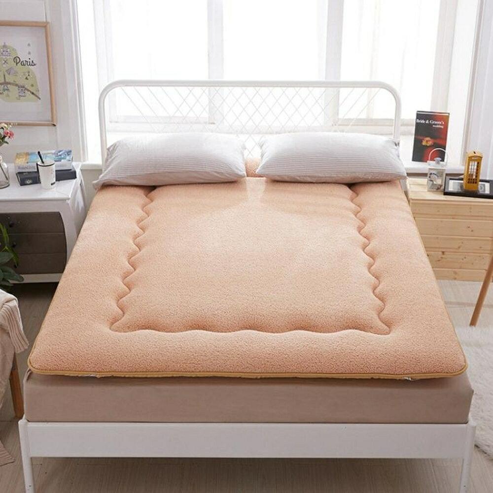 床墊0.9m學生宿舍單人床可折疊1.2m床薄款防滑冬夏兩用保暖 LX 清涼一夏钜惠