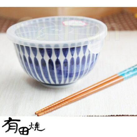 【日本有田燒】藍十草保鮮瓷碗/湯碗(附蓋~可微波)‧日本製