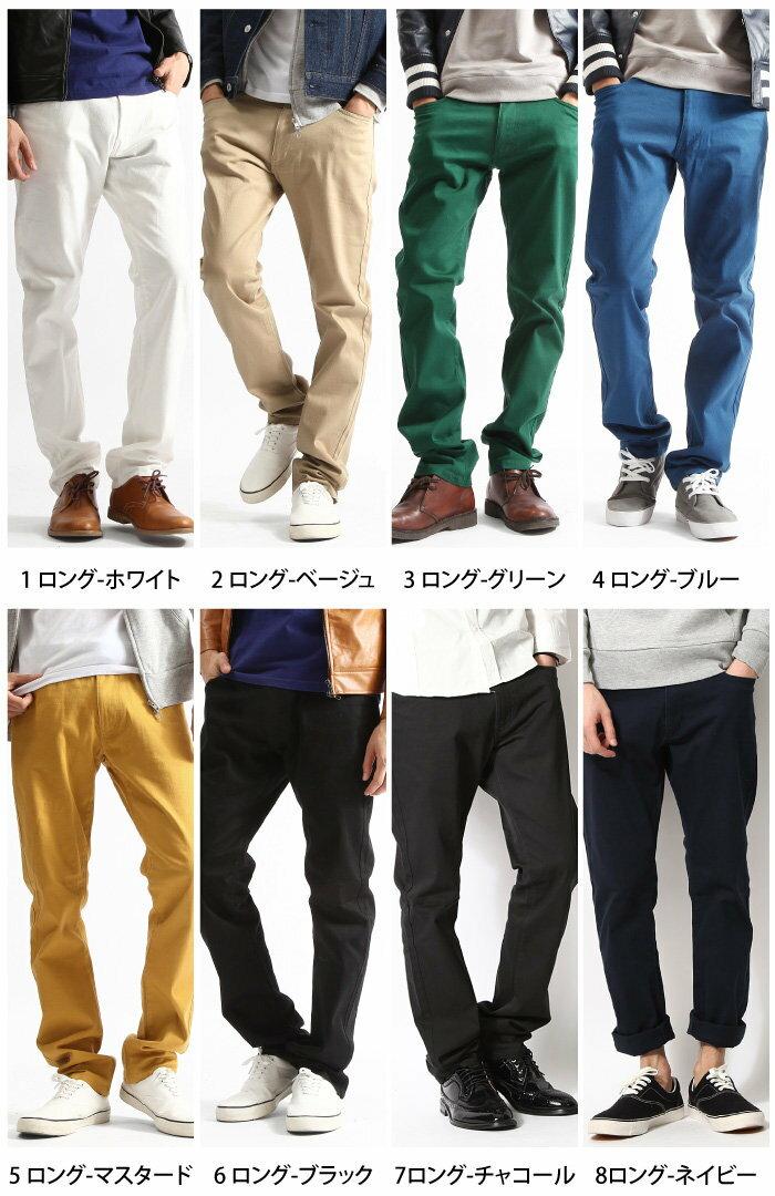 Chino褲 1