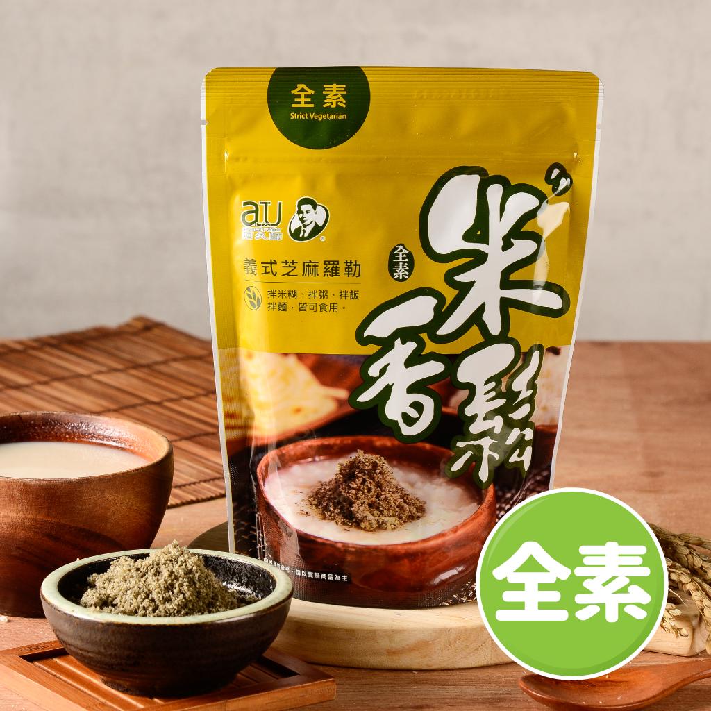 【阿久師】義式芝麻羅勒米香鬆(150g)樂天優惠促銷中!