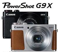 Canon數位相機推薦到【2016.12現貨供應中】Canon PowerShot G9X數位相機-黑/銀 兩款就在賣電腦推薦Canon數位相機