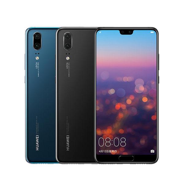 HuaweiP205.8吋4G128G智慧型手機2選1色(色號:亮黑色寶石藍)加贈黑人專業護齦抗敏感牙膏120g