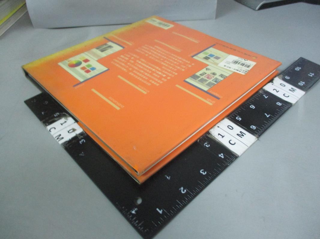 【書寶二手書T9/廣告_EBU】設計與編排:圖文編排之基本原理與設計應用_DAVID DABNER