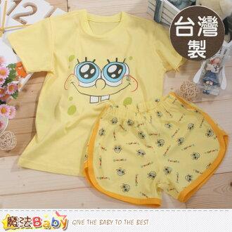 台灣製海綿寶寶正版兒童短袖套裝 魔法Baby~k41682