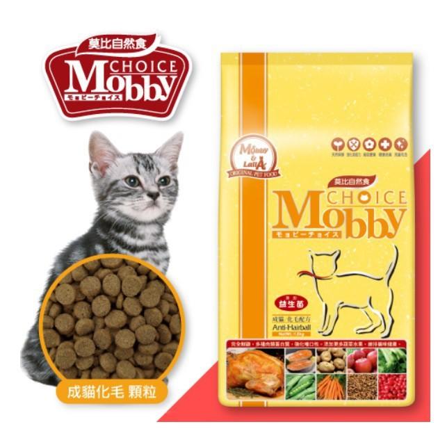 小Q狗~莫比Mobby成貓化毛﹝雞肉+米配方貓飼料-7.5kg﹞天然糧/貓食/貓配方/貓乾糧/寵物飼料