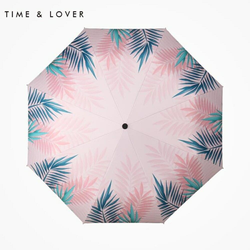 折疊雨傘 超輕小太陽傘遮陽防紫外線女折疊晴雨兩用傘防曬五折傘 清涼一夏钜惠