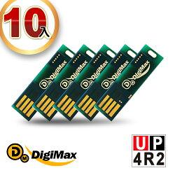 DigiMax【UP-4R2】USB照明光波驅蚊燈片 10入組