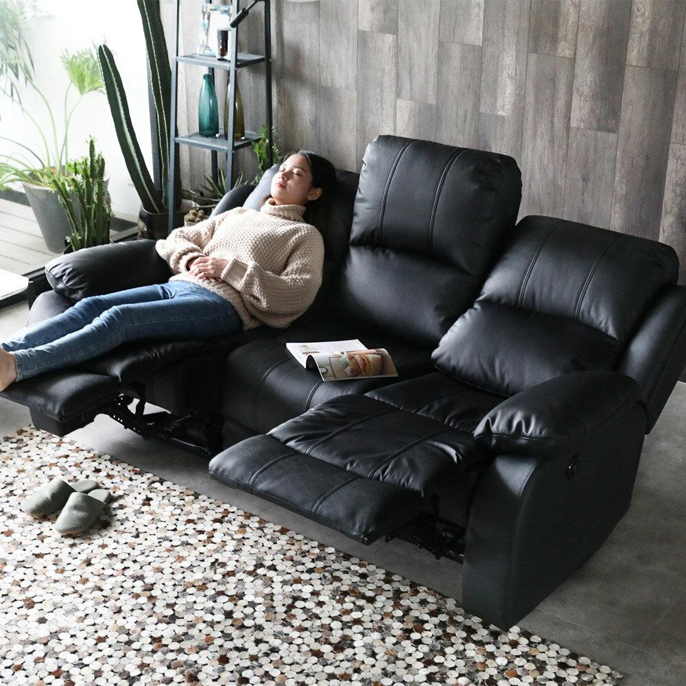 日式 推薦 傑瑞德三人黑色皮質電動休閒椅  /  H&D 4