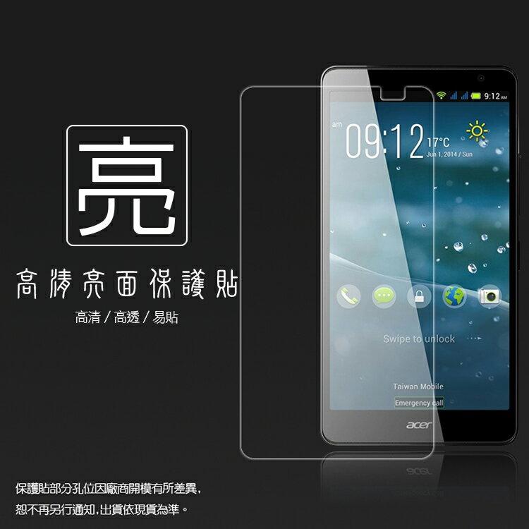 亮面螢幕保護貼 Acer Liquid X1 保護貼 亮貼 亮面貼