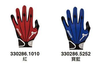 [陽光樂活=] MIZUNO 美津濃 棒壘 打擊手套(雙) VINTAGE PRO -330286.1010 紅/330286.5252 寶藍