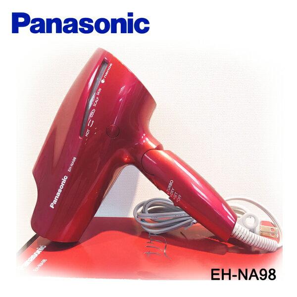 日本直送 含運 / 代購-日本國際牌 Panasonic  / EH-NA98 / 吹風機。共3色 - 限時優惠好康折扣