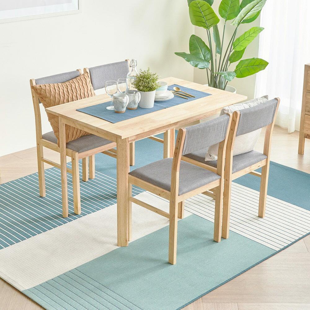 【ShenShan】簡約原木餐桌椅組(一桌四椅) / DIY自行組裝 / H&D東稻家居 2