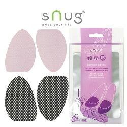 下標3件9折 SNUG 鞋墊貼 (前掌墊)  除臭鞋墊 夏天不穿襪 高跟鞋止滑設計-羽嵐服飾
