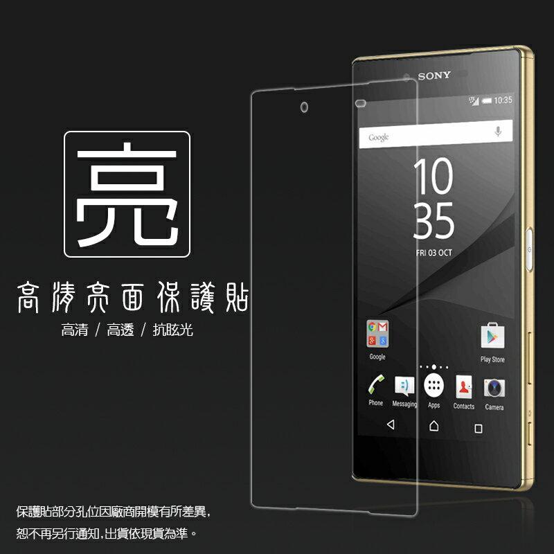 亮面螢幕保護貼 Sony Xperia Z5 Premium 5.5吋 保護貼