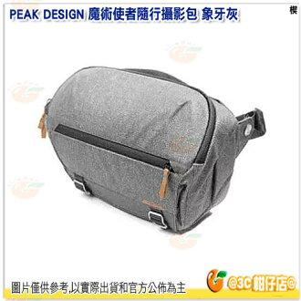 可分期 PEAK DESIGN 魔術使者隨行攝影包 象牙灰 兩機兩鏡 平板 肩背 側背 相機包 攝影包