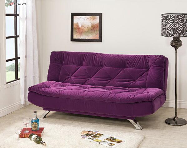 !新生活家具!《麗芙》紫色沙發床三人位沙發布沙發絨布三段調節可拆洗雙層坐墊法式