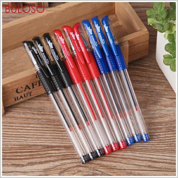 《不囉唆》經典歐標中性筆 藍/黑/紅/圓珠筆/原子筆/中性筆/文具(可挑色/款)【A409635】