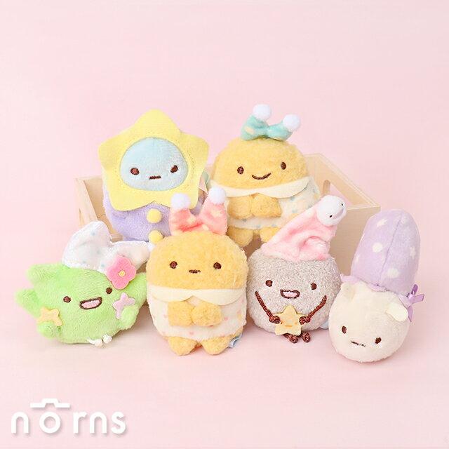 日貨角落生物睡衣派對小沙包 6入套組- Norns 日本正版 炸魚 炸蝦 恐龍 0