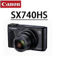 Canon數位相機推薦到★分期0利率★CANON 新品上市PowerShot SX740 HS 順暢優質的超高40倍光學變焦功能 台灣佳能公司貨就在Canon Mall推薦Canon數位相機