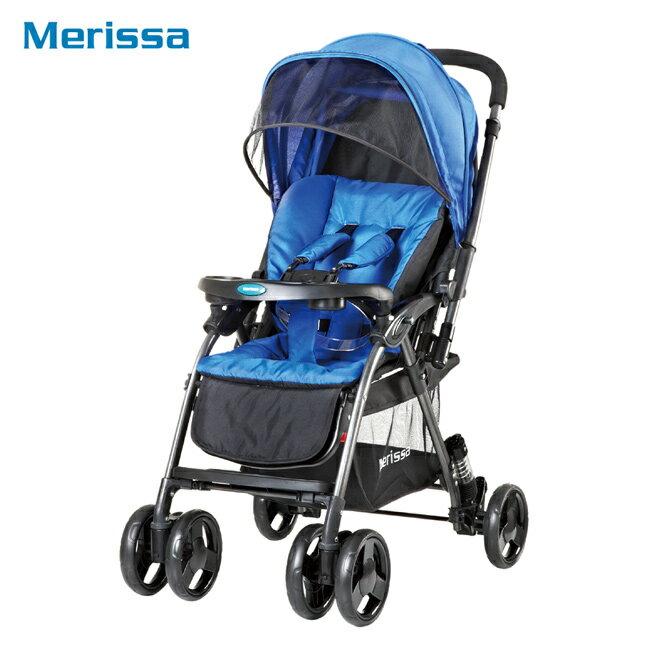 Merissa美瑞莎-雙向嬰兒手推車(LT-3R Light 沈穩藍)