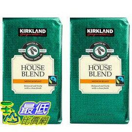 [COSCO代購 如果沒搶到鄭重道歉] Kirkland Signature 科克蘭 精選咖啡豆 907公克 (2入) W69790