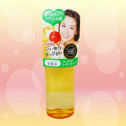 [敵富朗超市]BCL 蜜蘋果濃潤化妝水/清爽