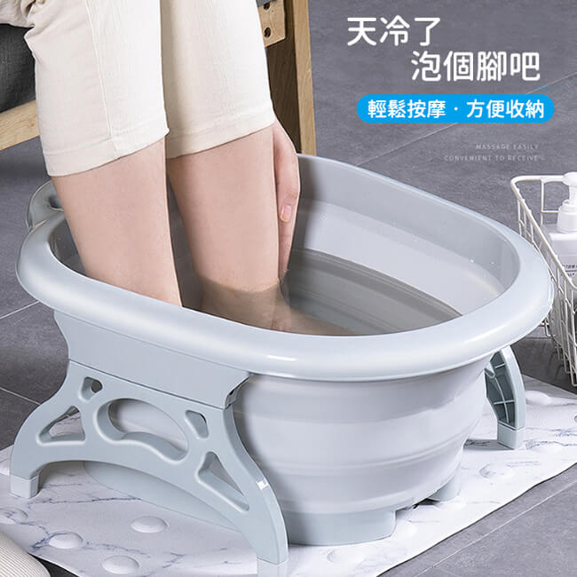 【LILS】折疊式SPA滾輪泡腳桶 可折疊收納 不佔空間 出國露營SPA滾輪泡腳桶 【送泡腳包一包】 1