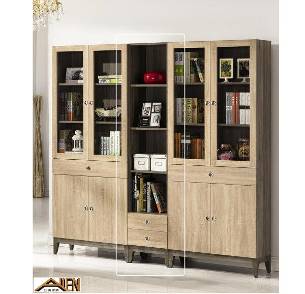 亞倫傢俱*艾思尼浮雕木紋1.3尺書櫃