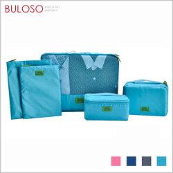 《不囉唆》DINIWELL二代4色網格五件組多功能防水旅行包 洗漱包/旅行/收納(可挑色/款)【A282895】