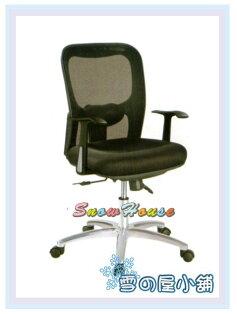 ╭☆雪之屋居家生活館☆╯AA231-020508KQ6235B中型辦公椅電腦椅洽談椅會客椅櫃檯椅休閒椅