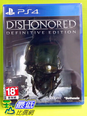 (現金價) PS4 Dishonored HD 冤罪殺機 決定版 亞版