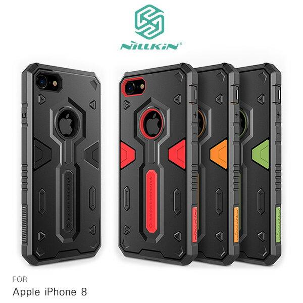 強尼拍賣~NILLKINAppleiPhone84.7吋悍將II保護套軟硬雙材質全包邊保護殼