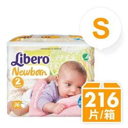 麗貝樂 紙尿褲2號 - 黏貼式(S-36片x6包/箱)