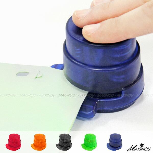 釘書機|日本MAKINOU環保無針釘書機&打洞機|橢圓形 免訂書針 牧野丁丁