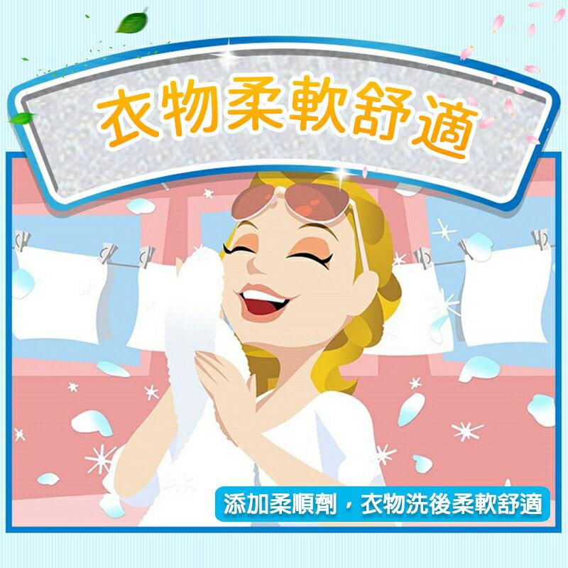 日本P&G Ariel 超濃縮洗衣精 香氛 淨白 消臭 洗衣精界的霸主 洗衣精【JP0038】 6