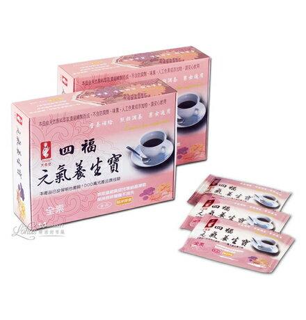 【天香堂】四福元氣養生寶(9g x10包)