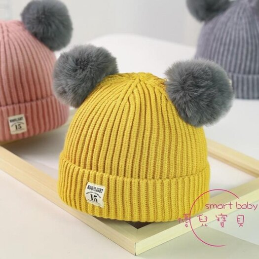 兒童毛帽  兒童毛線帽子針織秋冬季兒童加絨女童兒童男童嬰幼兒正韓【快速出貨】 母親節禮物