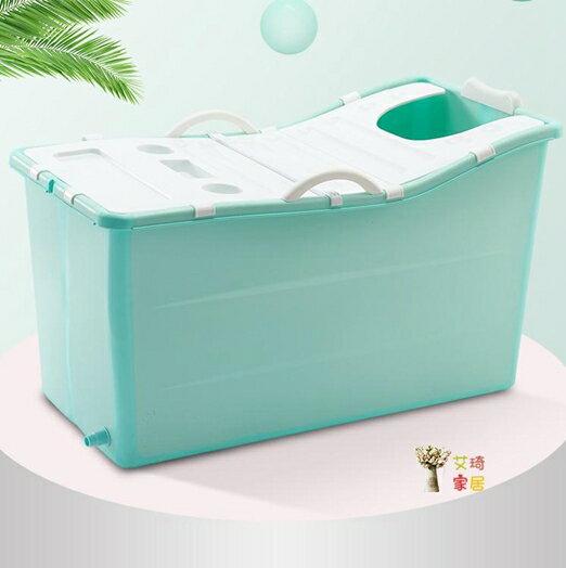 摺疊泡澡桶 成人摺疊浴桶便捷式浴盆大人通用洗澡桶兒童塑料桶家用T 4色 交換禮物 聖誕節禮物
