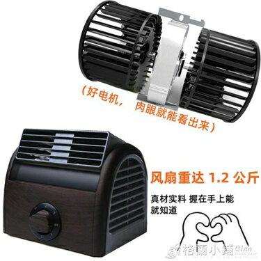 插電風扇桌面超靜音小型空調無葉便攜式小風扇大風力辦公室桌上 交換禮物 聖誕節禮物