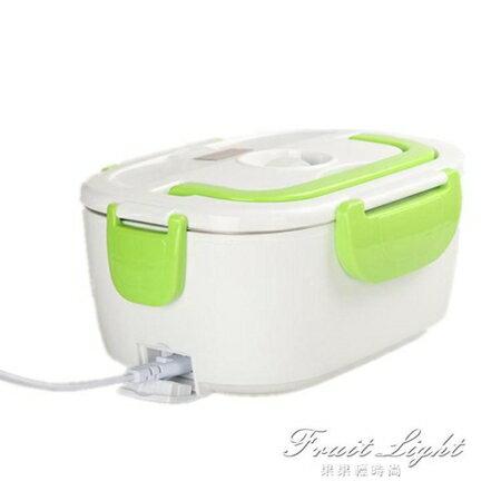 便當盒 多功能可拆洗分體電熱飯盒 插電保溫加熱飯盒不銹鋼內膽 果果輕時尚 母親節禮物