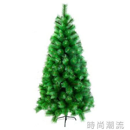 聖誕節大促鬆針樹1.2/1.5/1.8米仿真pet裸樹DIY場景布置道具擺件裝飾聖誕樹 HM 時尚潮流 聖誕節禮物