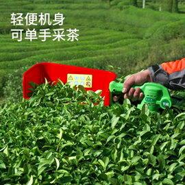 無刷電動采茶機摘茶機修剪單手茶園茶葉采茶神器修茶機24v剪茶機 mks雙11