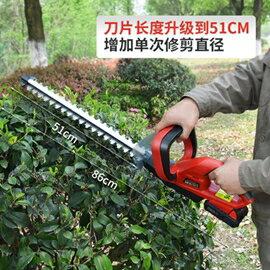 電動綠籬機充電式多 家用庭院修枝機茶葉修剪機電動采茶機 mks雙11